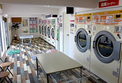 コインランドリー洗乾工房 斑鳩店